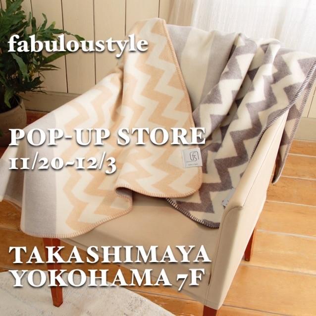横浜高島屋 ポップアップストア開催のお知らせ