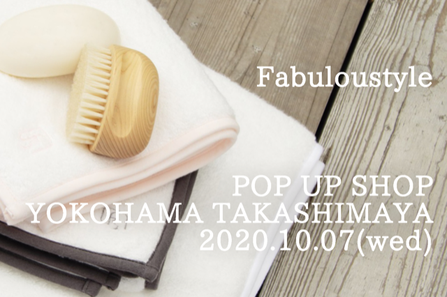 高島屋横浜店 POP UP SHOPのお知らせ