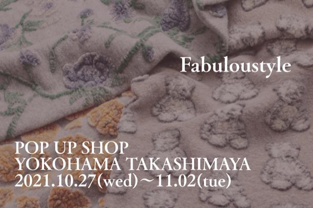 横浜高島屋 POP UP SHOP開催のお知らせ